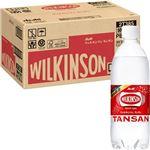 【ケース販売】アサヒ飲料 ウィルキンソンタンサン 500ml×24 ※お一人さま3点限り