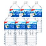【ケース販売】アサヒ飲料 おいしい水 富士山のバナジウム天然水 2000ml×6
