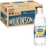 【ケース販売】アサヒ飲料 ウィルキンソンタンサンレモン 500ml×24 ※お一人さま3点限り