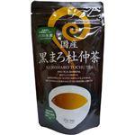 小川生薬 国産黒まろ杜仲茶 1.5g×18