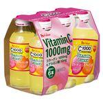 ハウスウェルネスフーズ C1000 ビタミンレモン コラーゲン&ヒアルロン酸 6本パック 140ml×6 ※お一人さま1点限り