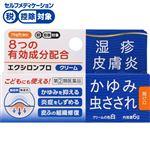 ◆ 【指定第2類医薬品】万協製薬 ハピコム エクシロンプロクリーム 6g