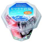 ヒマラヤ 岩塩 350g