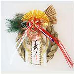 清水寺祈祷済み飾り サイズ 約28cm×24cm