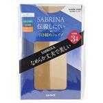 グンゼ SABRINA(サブリナ)伝線しにくい 引き締めシェイプ 3足組(ヌードベージュ)サイズ M~L