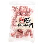 【冷凍】国産 豚肉ばら切りおとし 700g