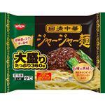 日清 ジャージャー麺大盛り 1食