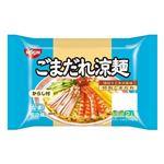 【7/3-7/5の配送に限る】 日清食品チルド ごまだれ涼麺 110gx2個