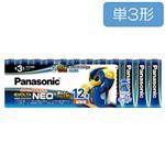 パナソニック エボルタネオ 乾電池 単3形 12本パック LR6NJ/12SW