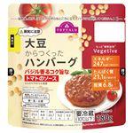 トップバリュ 大豆からつくったハンバーグ(バジル薫るコク旨トマトのソース)180g
