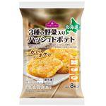 トップバリュ 北海道産3種の野菜入りハッシュドポテト 8枚
