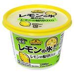 トップバリュベストプライス レモンの氷 200ml
