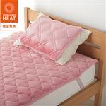 ホームコーディ 保湿フランネル無地まくらパッド 43×50cm ピンク
