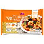 トップバリュ CooKit えびと彩り野菜のトムヤムクン風炒め 約2人前