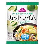 【冷凍】トップバリュ カットライム 70g