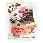 トップバリュ ラスク風シリアル チョコ味 150g