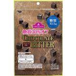 トップバリュ 糖質30%オフチョコレート ビター 35g