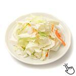トップバリュ 4種野菜のキャベツ炒めミックス ピーマン 200g 1袋