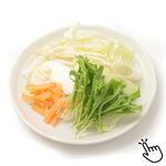 トップバリュ 鍋・スープ用野菜 220g 1袋