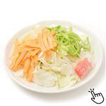 トップバリュ 焼きそば用野菜 160g 1袋