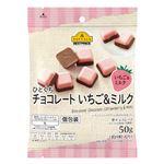 トップバリュベストプライス ひとくちチョコレートいちご&ミルク 50g
