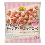 トップバリュ ベストプライス いちご味キャンディーポップコーン 33g