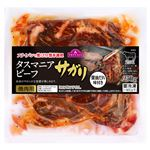 【冷凍】味付焼肉 トップバリュ タスマニアビーフ サガリ焼肉用 醤油だれ 250g 1パック
