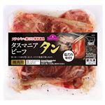 【冷凍】味付焼肉 トップバリュ タスマニアビーフ タン焼肉用 塩だれ 180g 1パック