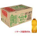 【ケース販売】トップバリュベストプライス ラベルレス 緑茶 525ml×24