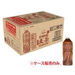 【ケース販売】トップバリュベストプライス ラベルレス 麦茶 525ml×24