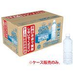 【ケース販売】トップバリュベストプライス ラベルレス 天然水 500ml×24