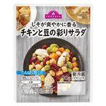トップバリュ チキンと豆の彩りサラダ 90g