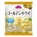 【冷凍】トップバリュ ゴールデンキウイ 120g