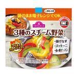 トップバリュ 3種のスチーム野菜(揚げなす ズッキーニ 赤・黄ピーマン)140g