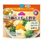 トップバリュ 3種のスチーム野菜(ブロッコリー カリフラワー かぼちゃ)140g