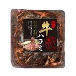 【冷凍】牛ハラミ 味付け焼肉 450g