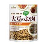 マルコメ ダイズラボ 大豆のお肉ミンチ 80g