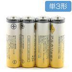 トップバリュベストプライス アルカリ乾電池 単3形 4個入 LR6BP2/4S