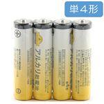 トップバリュベストプライス アルカリ乾電池 単4形 4個入 LR03BP2/4S