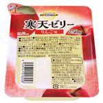 トップバリュベストプライス 寒天ゼリー りんご味 250g