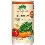トップバリュ グリーンアイ オーガニック野菜ジュース 食塩不使用 190g