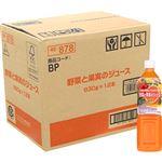 【ケース販売】トップバリュベストプライス 野菜と果実のジュース 930g×12