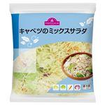 トップバリュ キャベツのミックスサラダ 1袋