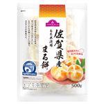 トップバリュ 佐賀県産もち米100%使用 まる餅 500g
