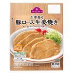 トップバリュ 豚ロース生姜焼き 100g