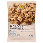 トップバリュベストプライス ひとくちクッキーミルク&ココア 100g