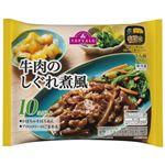 トップバリュ 牛肉しぐれ煮風 181g