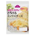 トップバリュ 脂肪分30%カットミックスチーズ 170g