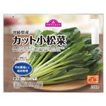 トップバリュ 宮崎県産 カット小松菜 200g