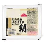 トップバリュ 北海道産ゆきほまれ使用 絹豆腐 320g